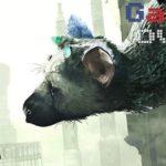 GaymerCast #1 – Fumito Ueda